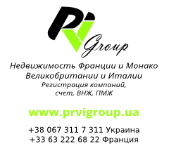 Prvigroup